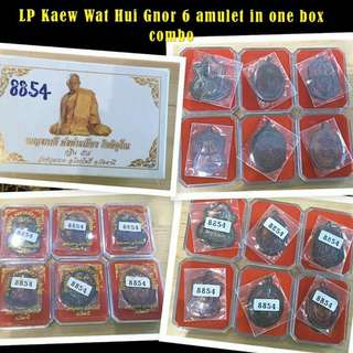 PT Keow Wat Hui Ngor combo 6 amulet