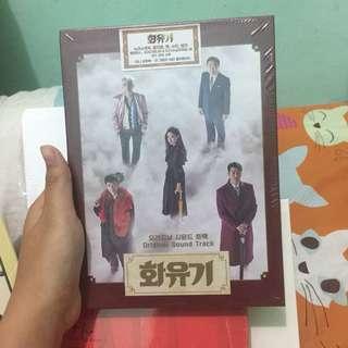 HWAYUGI OST CD