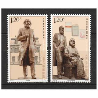 P.R. OF CHINA 2018-9 THE 200TH ANNIV. OF MARX'S BIRTH COMP. SET OF 2 STAMPS IN MINT MNH UNUSED CONDITION
