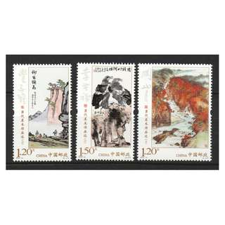 P.R. OF CHINA 2018-10 SELECTION OF CHINESE CONTEMPORARY ART PART II COMP. SET OF 3 STAMPS IN MINT MNH UNUSED CONDITION