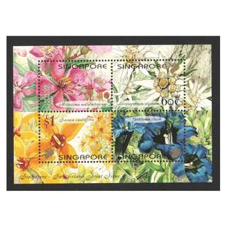 SINGAPORE 2001 SWITZERLAND JOINT ISSUE (FLOWERS) SOUVENIR SHEET OF 4 STAMPS SC#988a IN MINT MNH UNUSED CONDITION