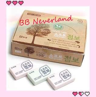 韓國製造67年品牌老字號有色擦膠  $89/盒「一盒有36舊」