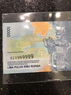 (949999) almost solid no Indonesia rupiah 50 thousand unc note