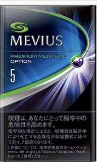 Mevius 5 grape