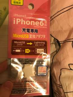 Iphone android 轉頭 - bought in Japan