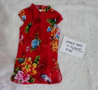 Chinse dress