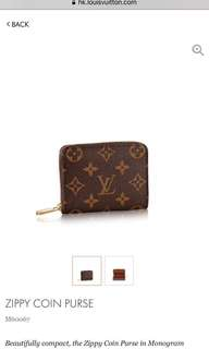 LV Zippy Coin Purse M60067 monogram