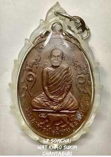 LP Somchai Wat Khao Sukim 2521