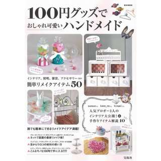 Fashionable Cute Handmade items with 100 yen goods