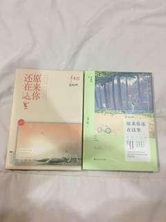 New novels