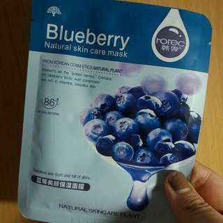 Rorec Blueberry Sheetmask