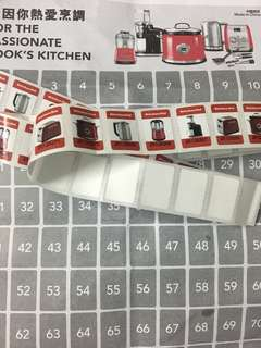 MarketPlace KitchenAid印花