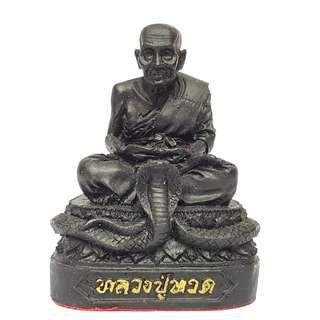LP Thuad bucha statue - Wat Pa Ko, BE 2557