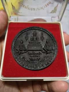 Thai Buddha lapah damrong