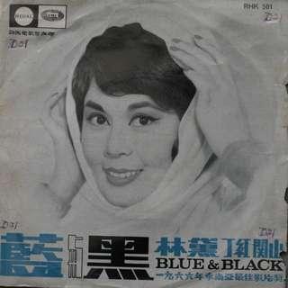 45RPM LP Jing Ting 静婷 - 蓝与黑