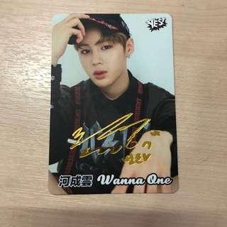 Wannaone - Ha Sung Woon Photocard