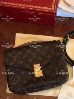 Louis Vuitton Metis monogram
