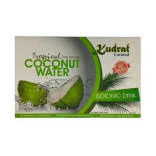 Malaysia Tropical Freeze-Dried Tender Coconut Water 20g X 12 sachets