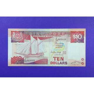 JanJun 10 Dollars Singapore 3rd Series Ship 1984 Duit Lama