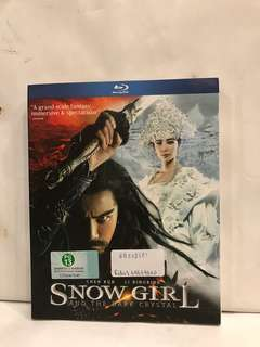 Zhong Kui Snow Girl and the Dark Crystal 钟馗伏魔: 雪妖魔灵