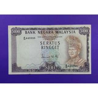 JanJun $100 3rd Siri 3 Ismail Ali 1976 Rm100 Duit Lama RARE