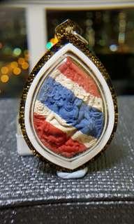 Phra Pikanet