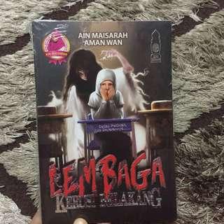 Novel LEMBAGA KERUSI BELAKANG