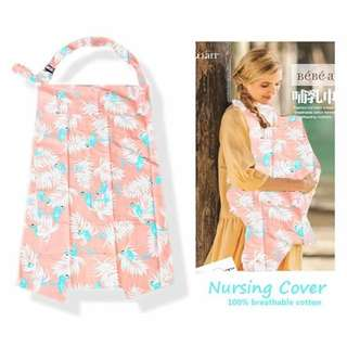 Pre Order Breast Feeding Nursing Cover  Php 380 * Made of 100% breathable cotton d-rings allow a fully adjustable neckline -* Rigid neckline bows giving you direct eye contact with baby yet our sizing keeps you completely covered while breastfeeding  #laz