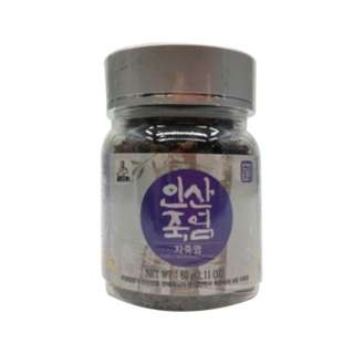 Korean Insan Bamboo Salt 9X Roasted 60g