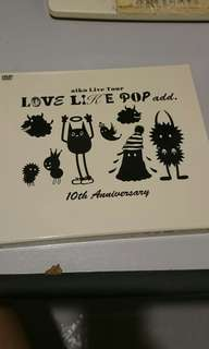 aiko Love Like Pop Add.: 10th Anniversary DVD