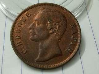 Sarawak Rajah C Brooke 1870 1cent