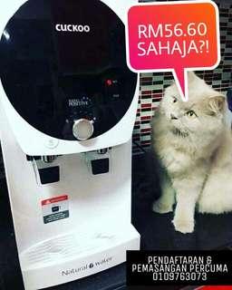 DULU RM60 SEKARANG RM56.60