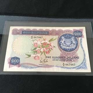 (067067) Orchid $100 Note