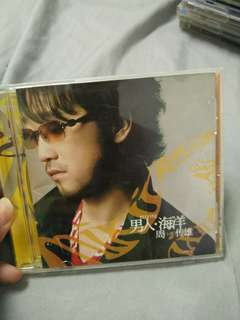 CD 周传雄