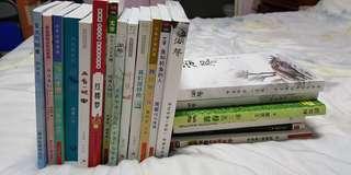 中学高级华文作文书