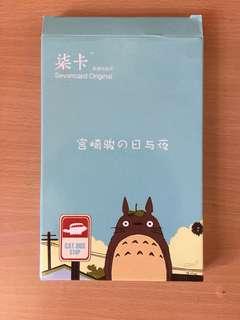 Post card - 宮崎駿 Miyazaki Hayao animation collection