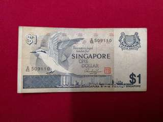 Singapore Old Bank Note (bird series) SGD 1