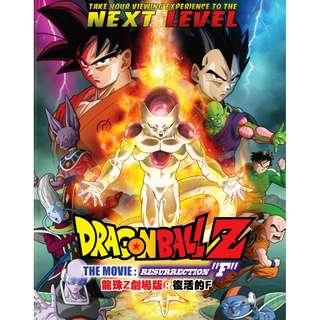 Dragon Ball Z The Movie Resurrection F Anime DVD