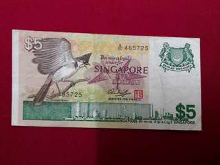 Singapore Old Bank Note (bird series) SGD5