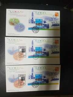 香港九七·通用郵票小型張系列、四紀念封。