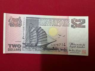 Singapore Old Bank Note (ship series) SGD2