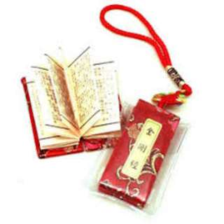 "金刚经 ""THE DIAMOND OF PERFECT WISDOM SUTRA"" IS ONE OF THE HOLIEST AND POWERFUL SUTRA AMULET THAT YOU CAN KEEP"