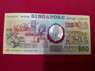 Singapore Old Bank Note First Parliament 8 Dec 1965 SGD50