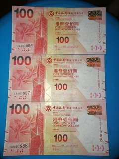 中銀鈔票三連張