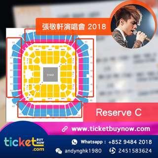 張敬軒演唱會2018