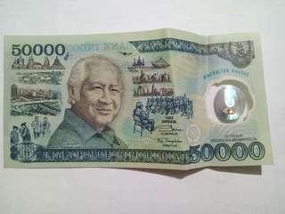 Uang kertas jadul tahun 1993 penerbitan khusus