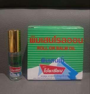 Minyak angin super enak dari Thailand