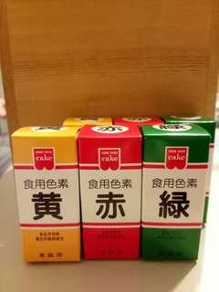 食品色素-紅 黃 綠三色一組