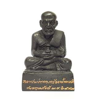 LP Thuad metal bucha statue, Wat Ton Liap, BE 2553