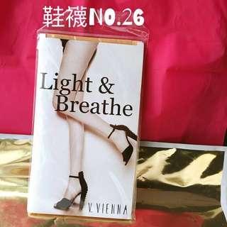 🚚 輕薄彈力透膚絲襪膚色  全新原價120元🔍「鞋襪」-  26#冬季衣櫃出清